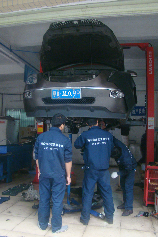 6 6速自动变速箱汽车抖动故障维修案例